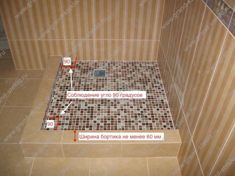 Рекомендации для строительства поддона из плитки